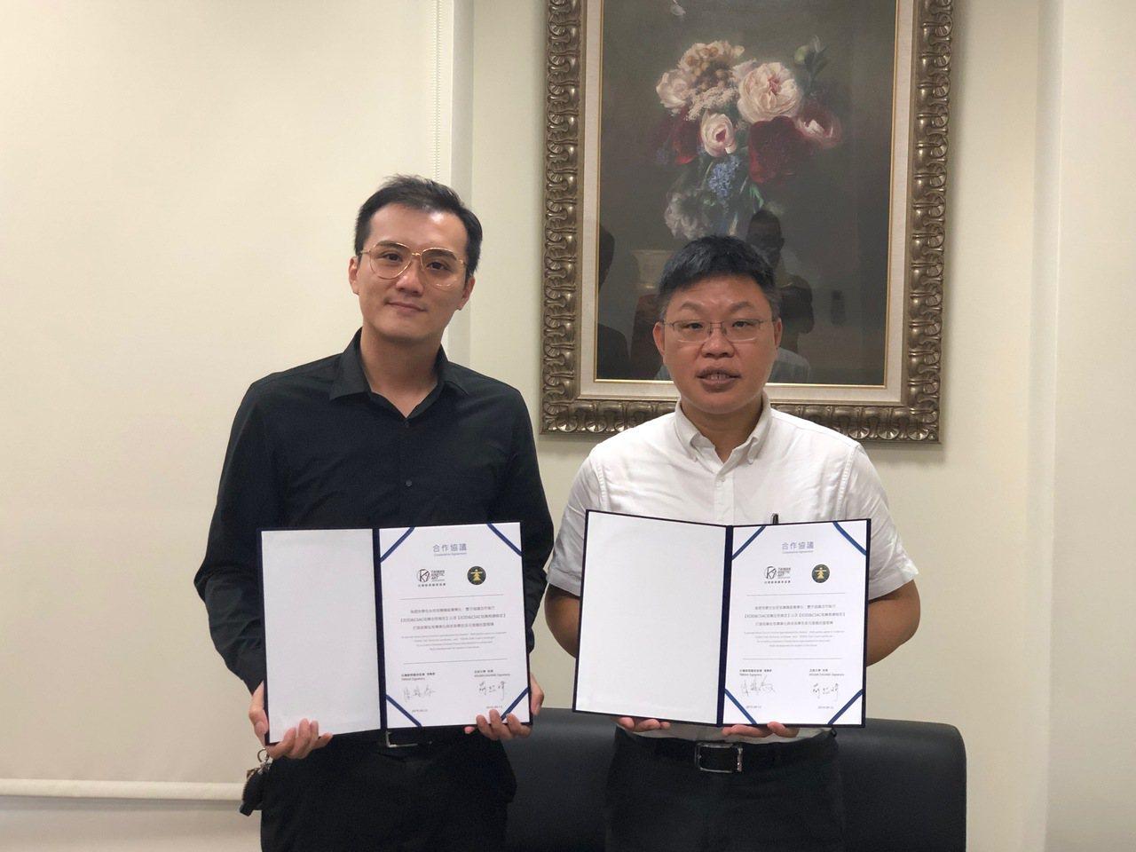 玄奘大學與台灣動態藝術協會產學合作簽約儀式。圖/玄奘大學提供