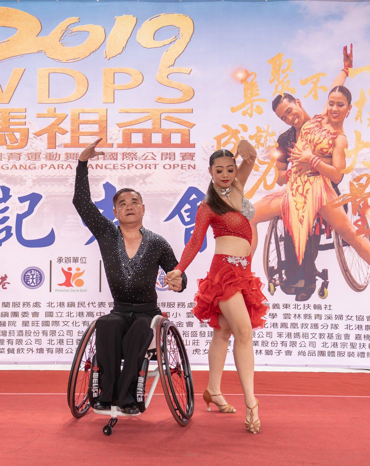 2019媽祖盃國際輪椅舞蹈公開賽將在本月21日盛大登場,將有18個國家參賽,我國...