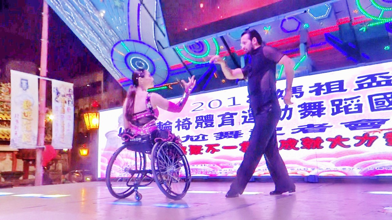 來自各國的輪椅上舞者,舞出生命的光彩,相當精彩,免費入場錯過可惜。圖/本報資料照...