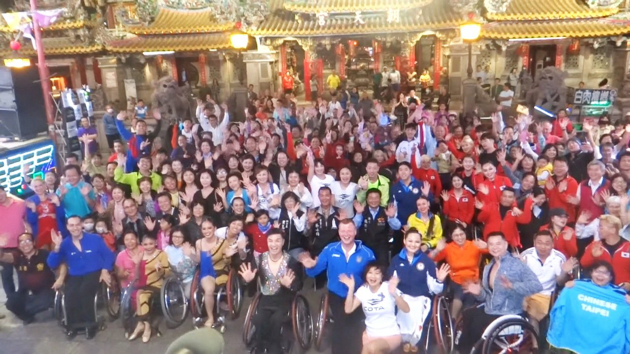 來自各國數百名輪椅上舞者,本月19日晚上7點將在北港朝天宮賽前尬舞,各國大拼場,...