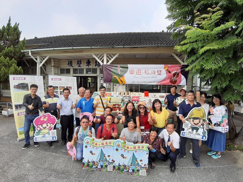 台南市政府全力行銷「俗女養成日記」夯劇拍攝場景。圖/取自黃偉哲臉書