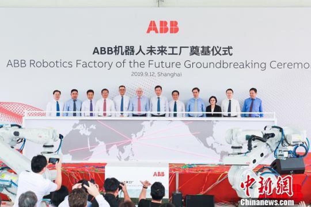 位於上海的ABB機器人新工廠和研發基地12日動工。圖/中新社