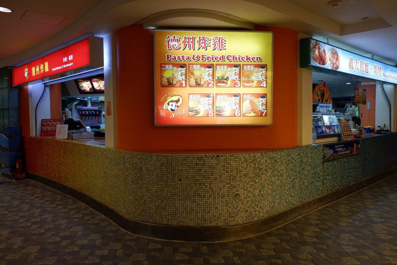 「小鬥士德州炸雞」從京華城開幕時就已進駐。記者江佩君/攝影