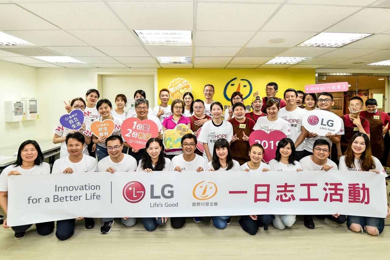 中秋節前夕,台灣LG電子董事長宋益煥率領北中南員工,到喜憨兒基金會擔任一日志工。...