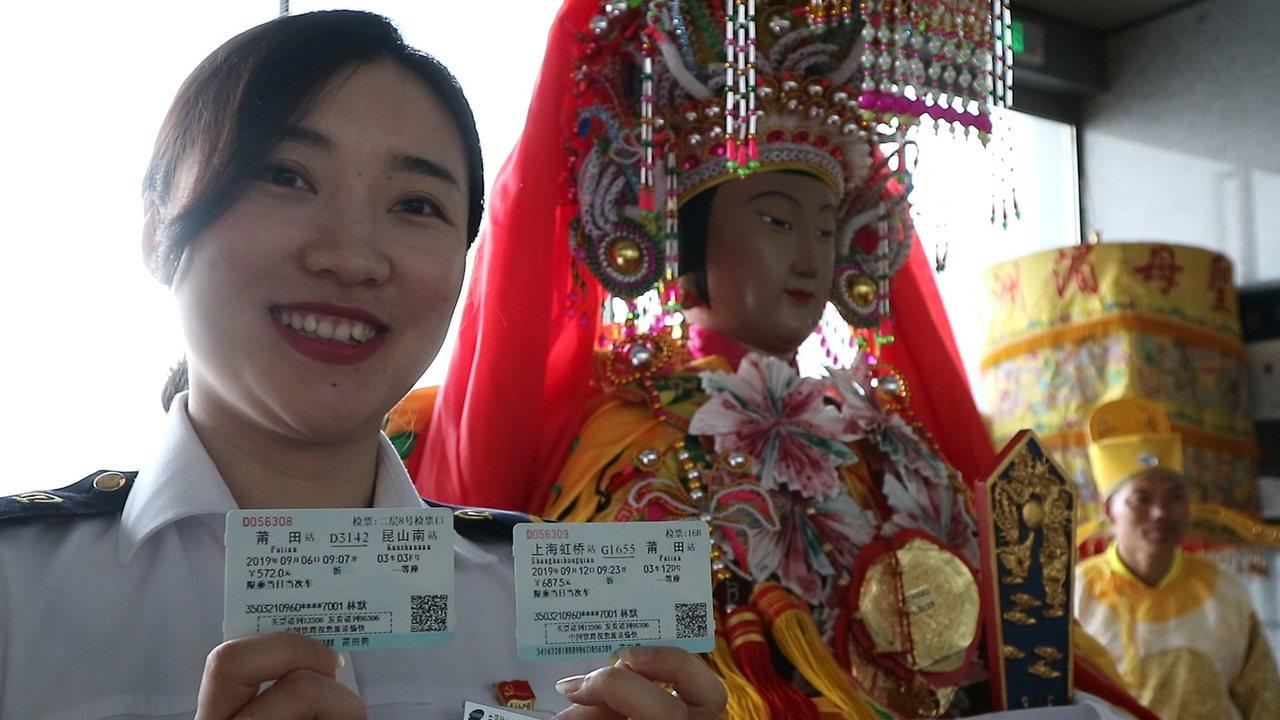 大陸湄洲媽祖實名購票搭高鐵回家。 中央社