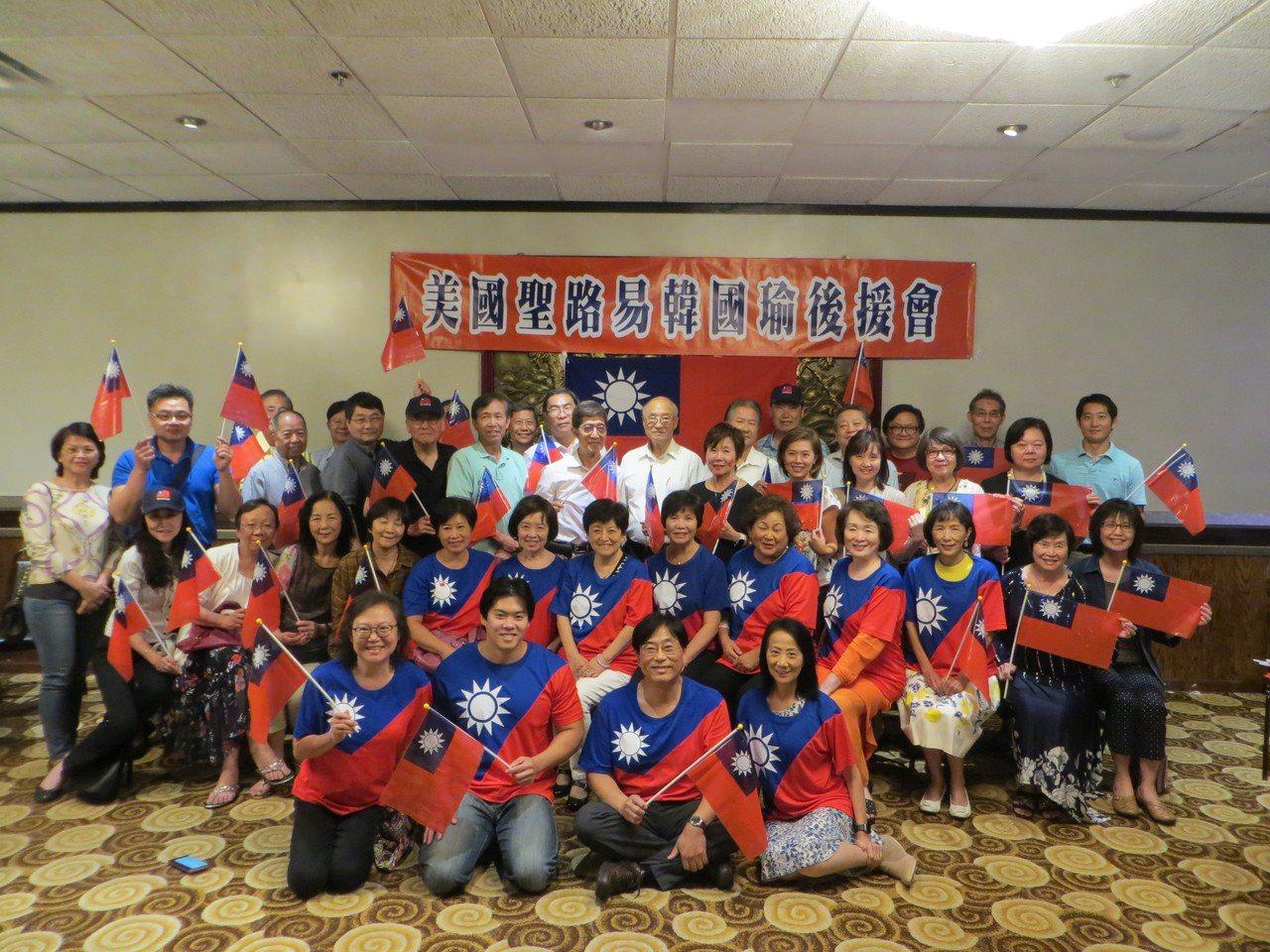美國聖路易韓國瑜後援會。圖擷自聖路易新聞網