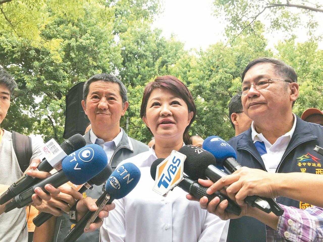 台中市長盧秀燕今早說,郭董事長因為熱愛中華民國,選擇放手,她非常佩服,此事對國民...