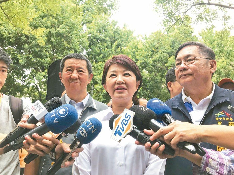 鴻海創辦人郭台銘退出國民黨,台中市長盧秀燕上午說,不到最後關頭,不輕言放棄整合。 記者洪敬浤/攝影