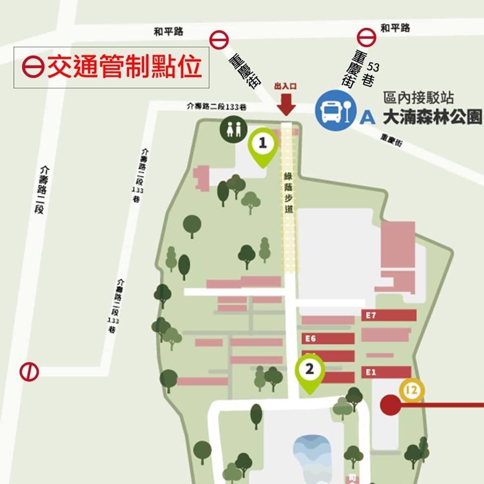 中秋連假將至,地景藝術節雖然現場有提供民眾585個停車位,但還是建議民眾搭乘大眾...