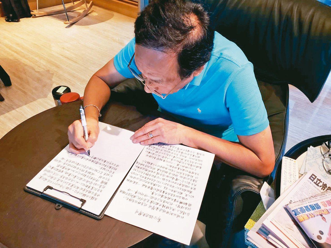 鴻海創辦人郭台銘昨天宣布退出國民黨,並親寫退黨聲明。圖/郭台銘辦公室提供