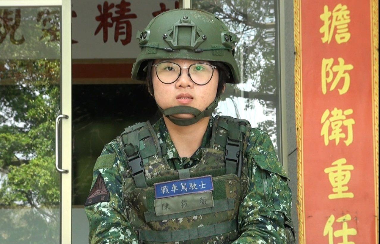 國防部自2015年起輔導女性官兵接受戰車裝填及戰車駕駛等專長訓,陸軍542旅戰一...
