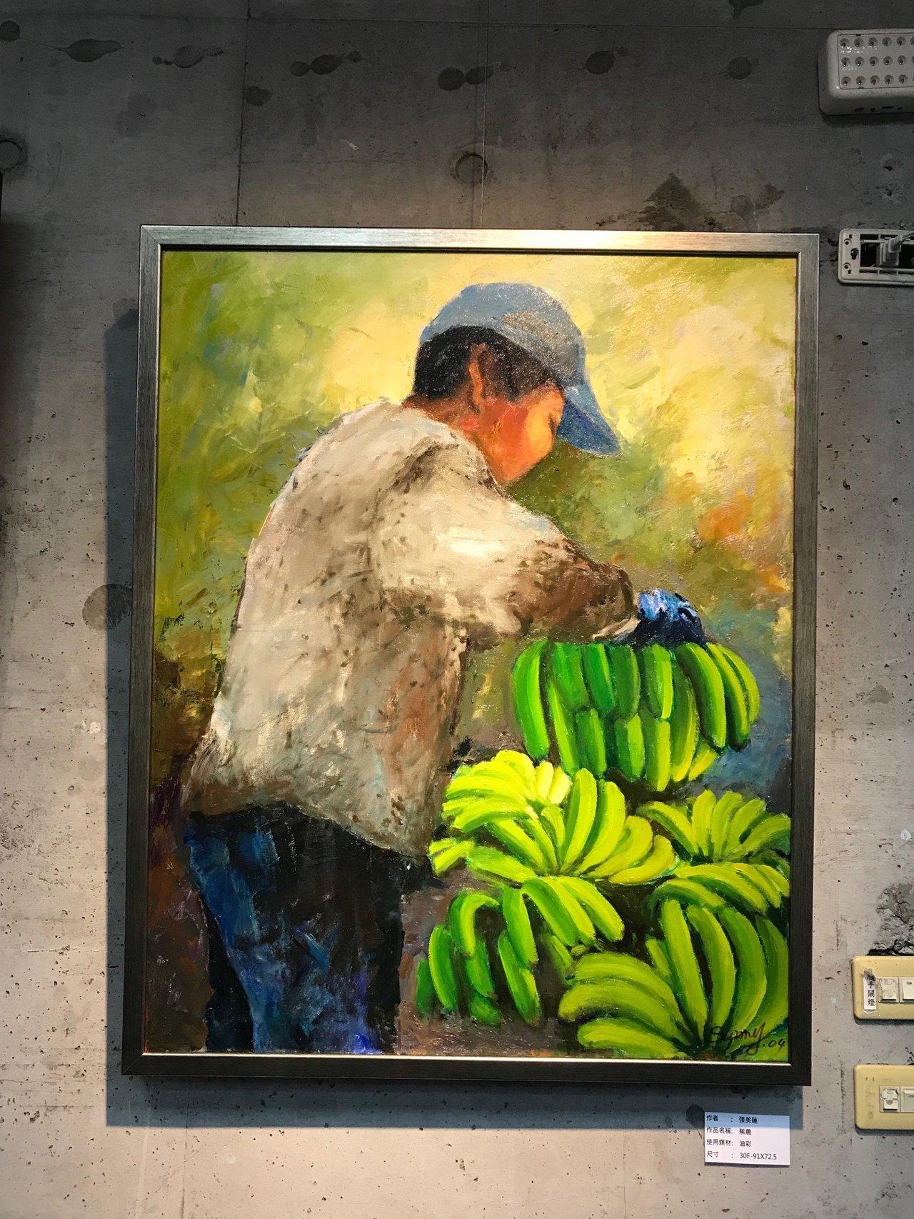 張美蓮畫筆下的「蕉農」,這幅畫是以她父親為創作原型,紀錄童年時看著父親勞動時留下...