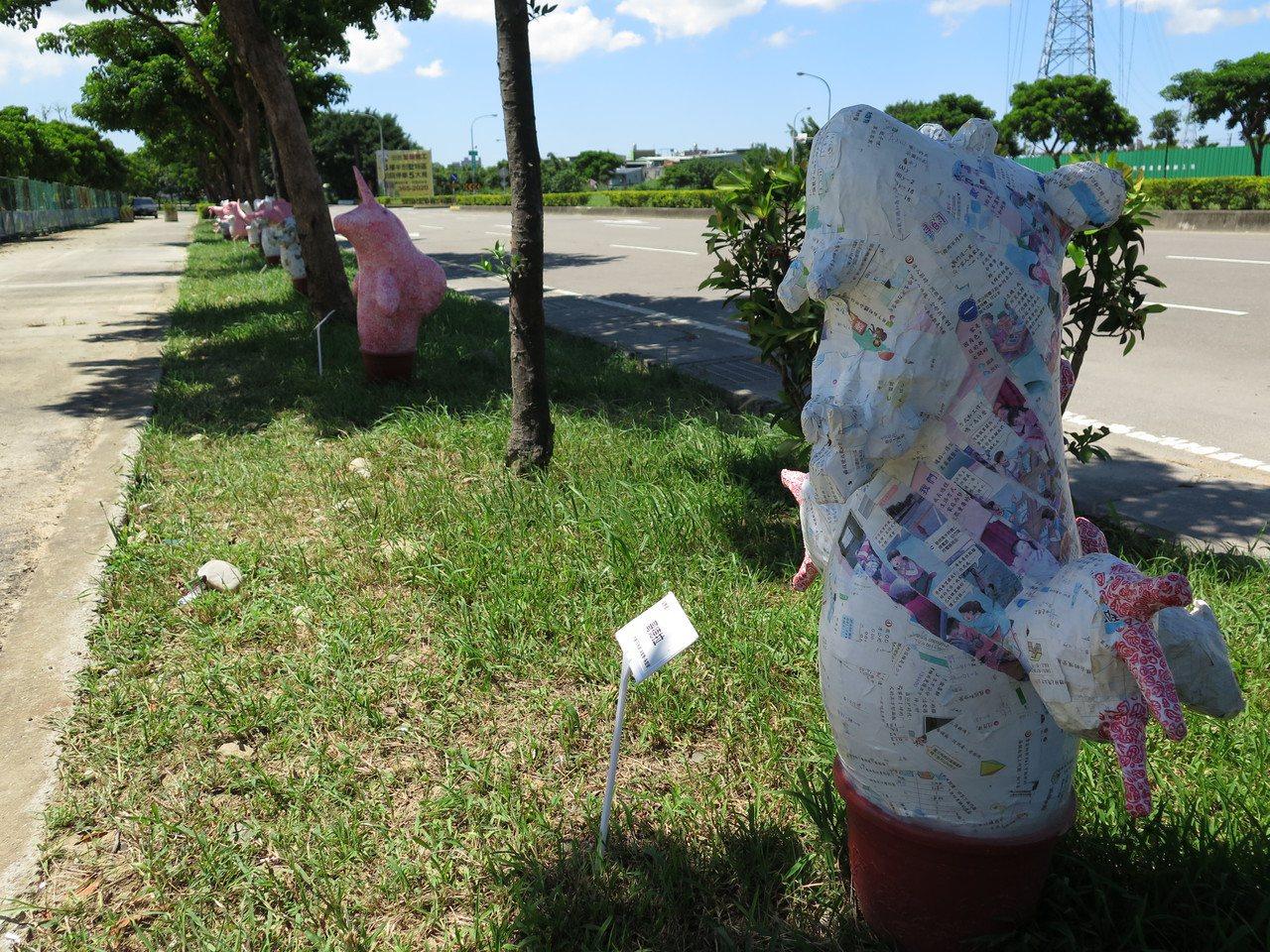桃園地景藝術節「藝遊八塊厝」作品之一「保護色」則是用小學生回收課本的紙張,製作成...