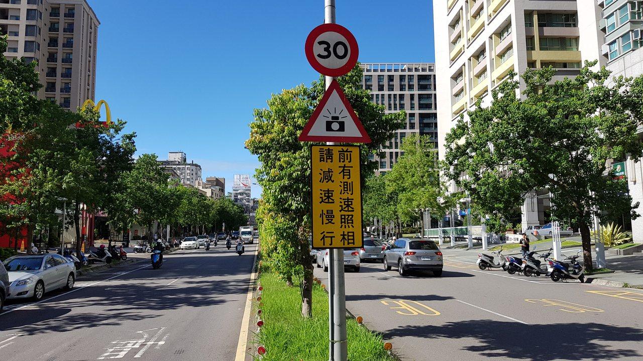 新竹市關新路為4線道,道路寬敞卻速限30公里,還設測照桿取締超速違規。記者黃瑞典...