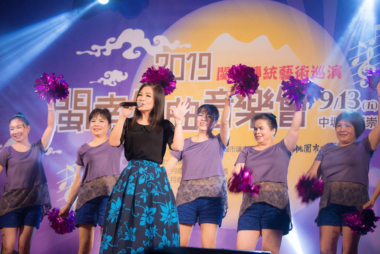 「2019閩南金曲音樂會」今日在中壢大崙崇德宮舉行。圖/新聞處提供