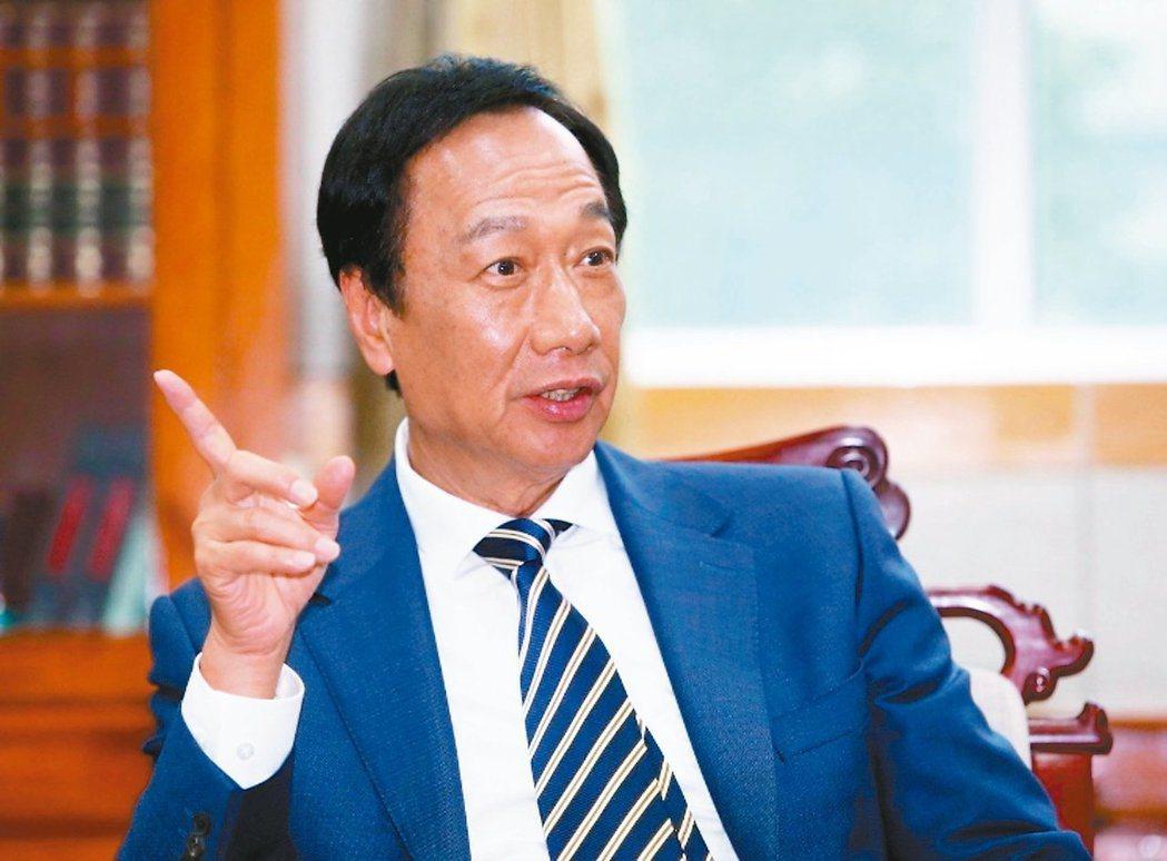 鴻海集團創辦人郭台銘,昨天宣布退出國民黨。 圖/聯合報系資料照片