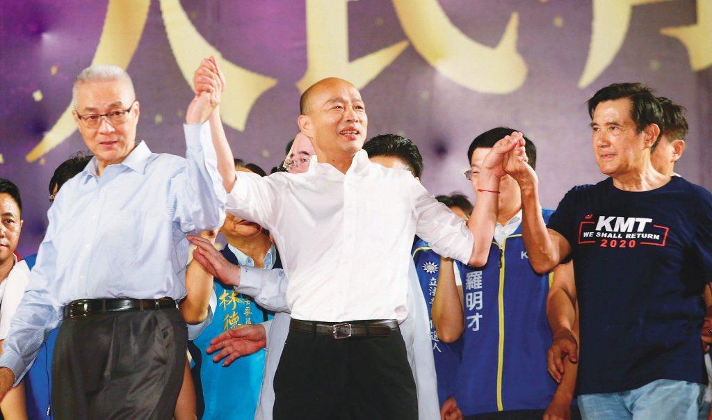 前總統馬英九(右)與國民黨主席吳敦義(左)九日為韓國瑜(中)三重造勢晚會站台。 ...