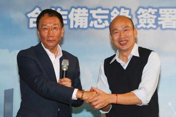 鴻海集團創辦人郭台銘(左)、高雄市長韓國瑜(右)。 圖/聯合報系資料照片