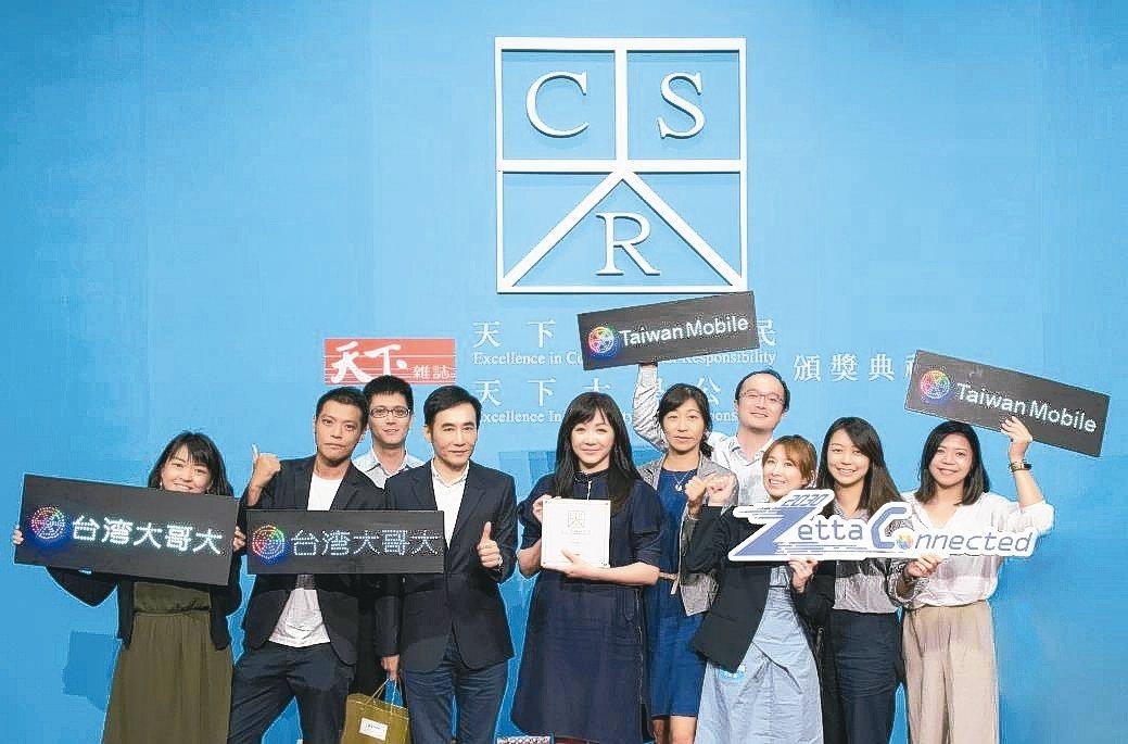 台灣大哥大以大型企業第7名、電信業者第1名的成績,第12度獲得《天下企業公民獎》...