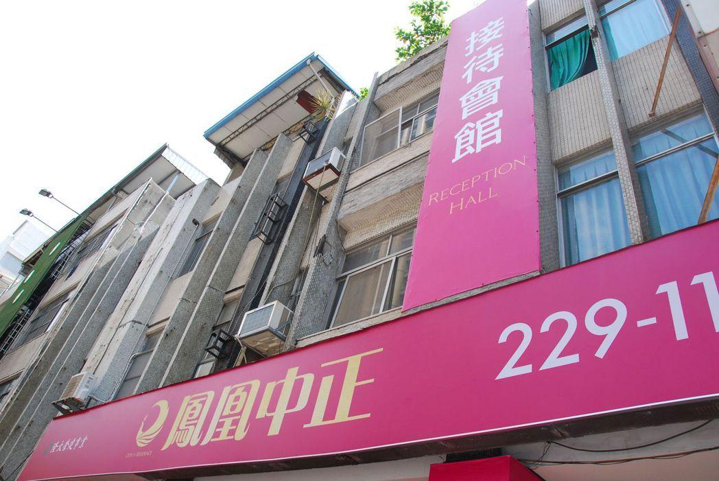 接待會館位於中正二路‧尚義街口。 楊鎮州/攝影