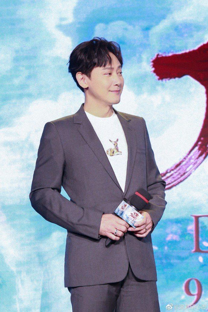 邱心志日前為電影「誅仙」宣傳。圖/摘自微博