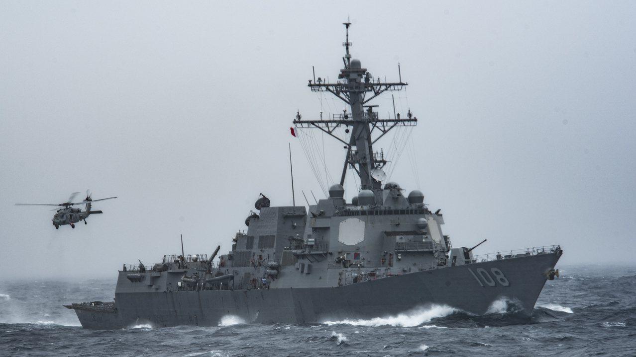 邁耶號導彈驅逐艦。圖/美國海軍網站