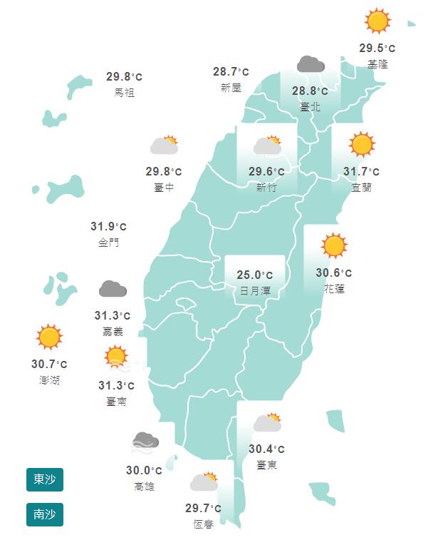 今天天氣大致維持穩定。圖/取自氣象局網站