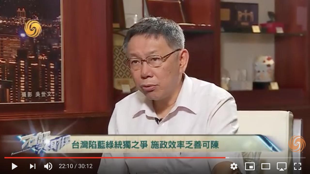 台北市長柯文哲接受鳳凰衛視《石評大財經》專訪時表示,不分區立委總計34席,前面一...