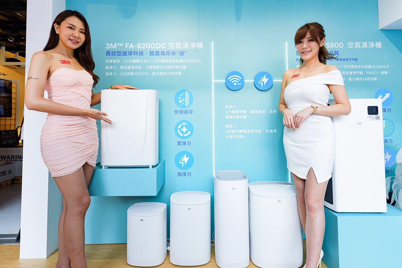 3M推出全新智淨型與倍淨型系列空氣清淨機,訴求2倍淨化量,9月16日正式上市。 ...