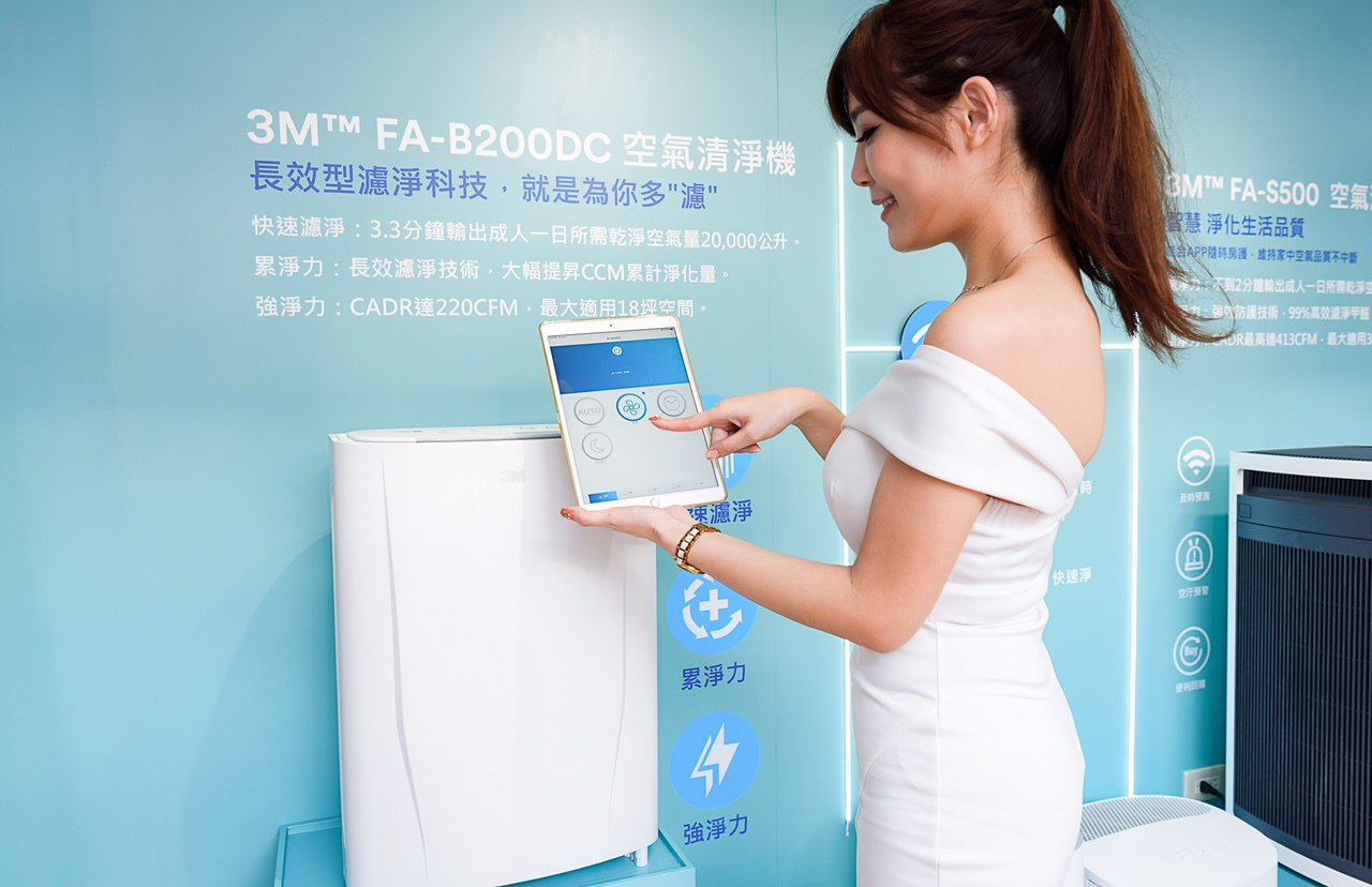 3M空氣清淨機智聯網,讓空氣品質掌握更即時。 圖/3M提供