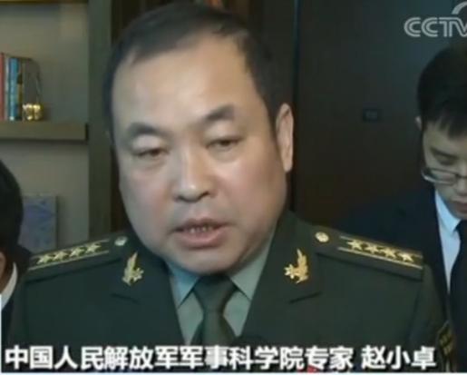 大陸軍事科學院戰爭研究院研究員趙小卓。取自央視網