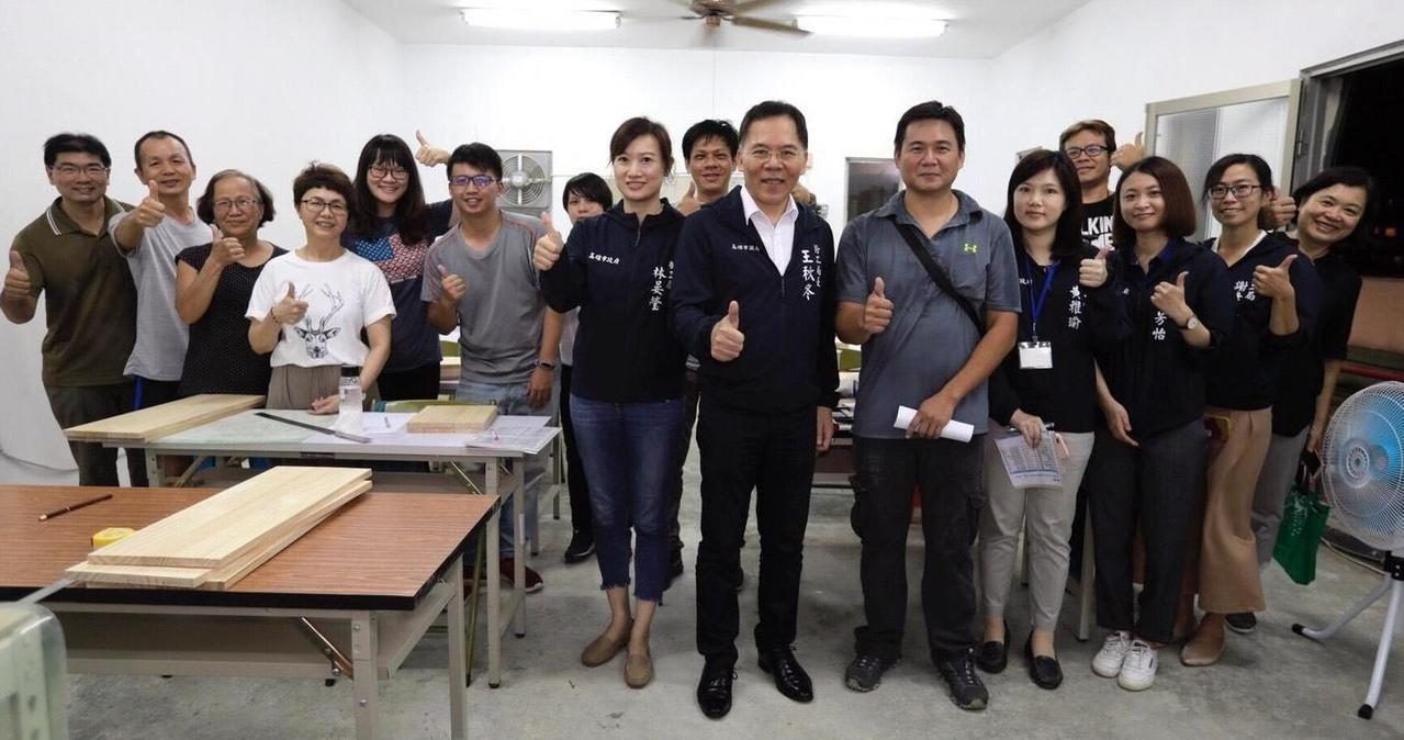 高雄勞工大學開設多元化課程。圖/高雄市勞工局提供