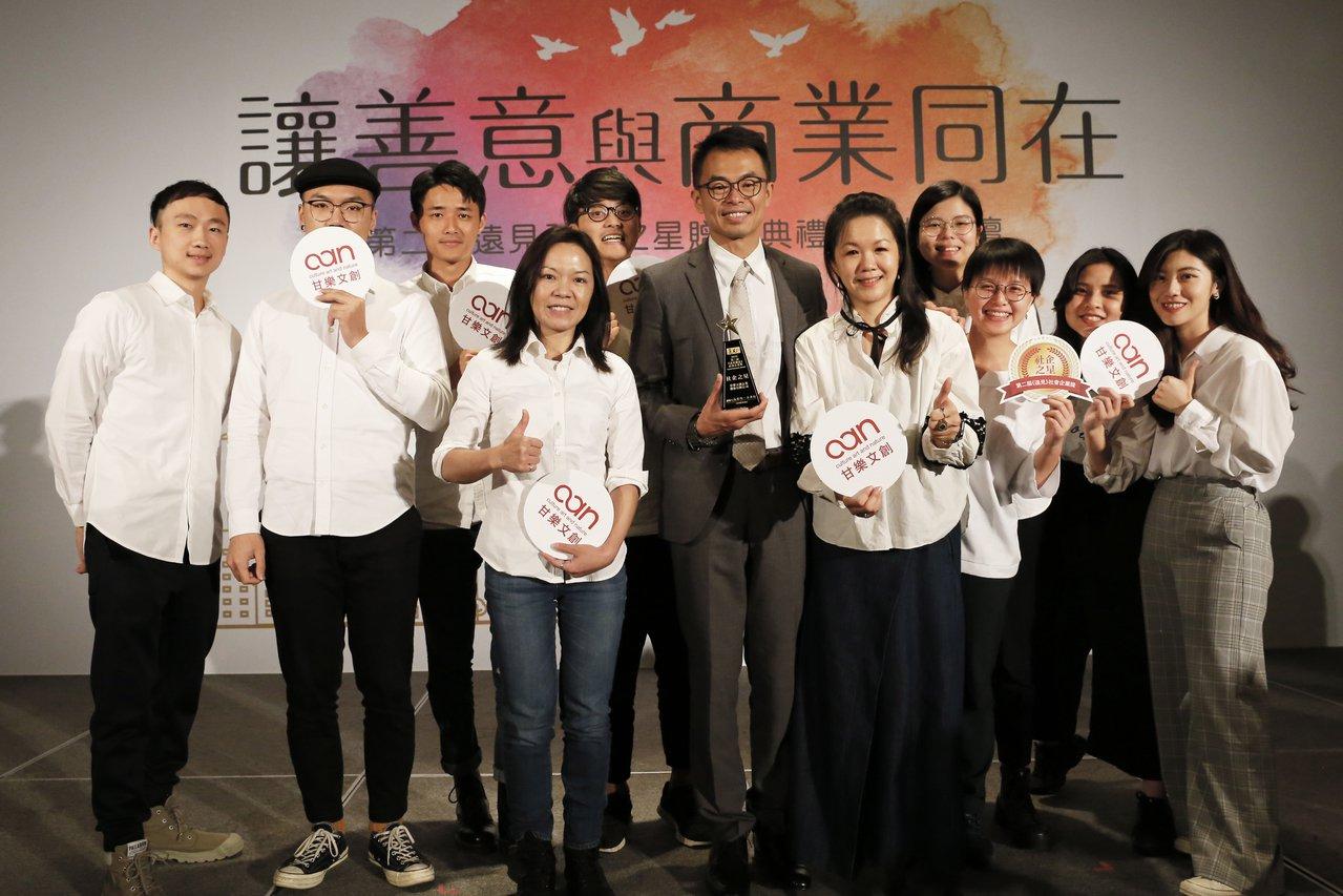 三峽青年林峻丞回家鄉成立「甘樂文創」致力做社會企業、地方創生,今年滿10年;整個...
