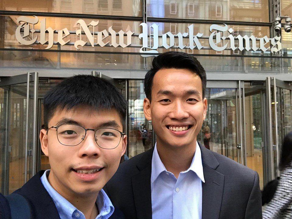 香港眾志祕書長黃之鋒(左),與「學苑」前總編輯梁繼平(右)。圖/黃之鋒臉書