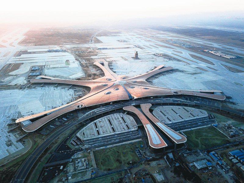 耗資約三千六百億元新台幣、歷時四年建造,被譽為大陸「新國門」的北京大興國際機場,預計本月底前正式投入營運。(新華社)