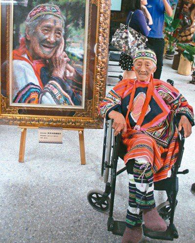 苗栗縣最後一位泰雅族文面國寶柯菊蘭昨天辭世。 圖/聯合報系資料照片