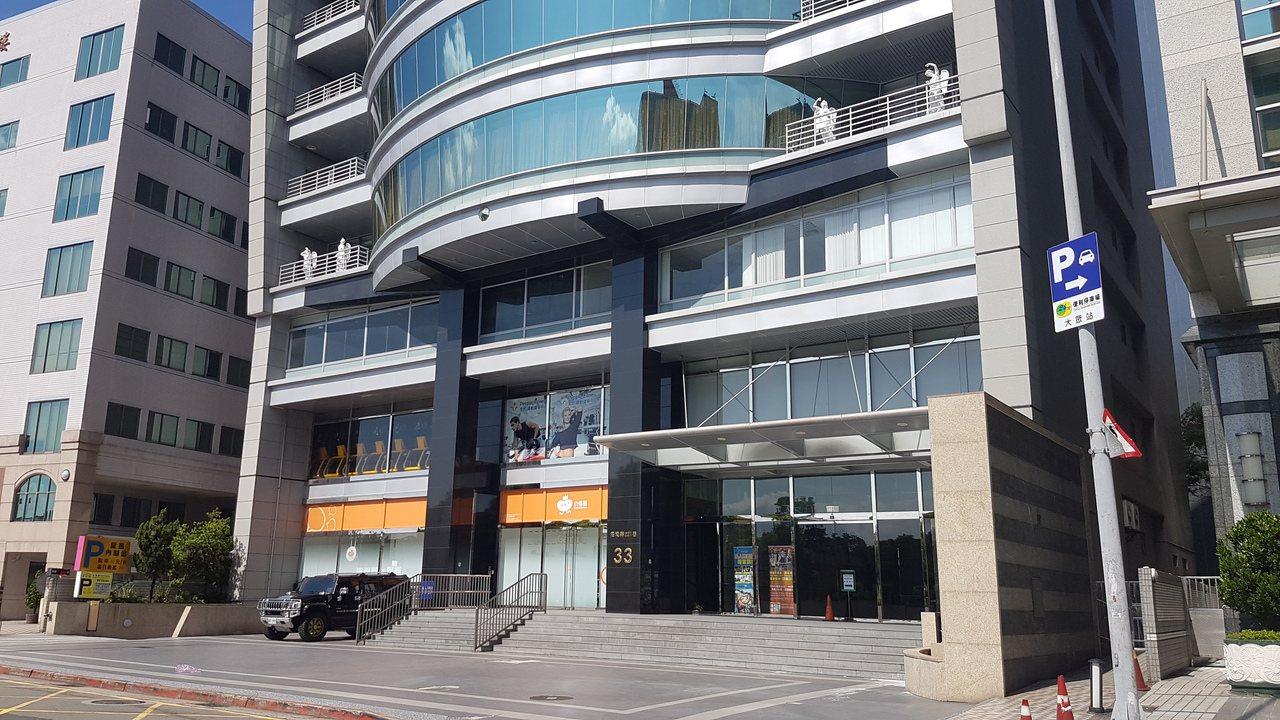 台北市一家財富控股公司遭控吸金,爆發擄人事件。記者李奕昕/攝影