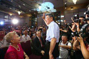 台灣民眾黨官網上線 即日起正式招收黨員、黨友