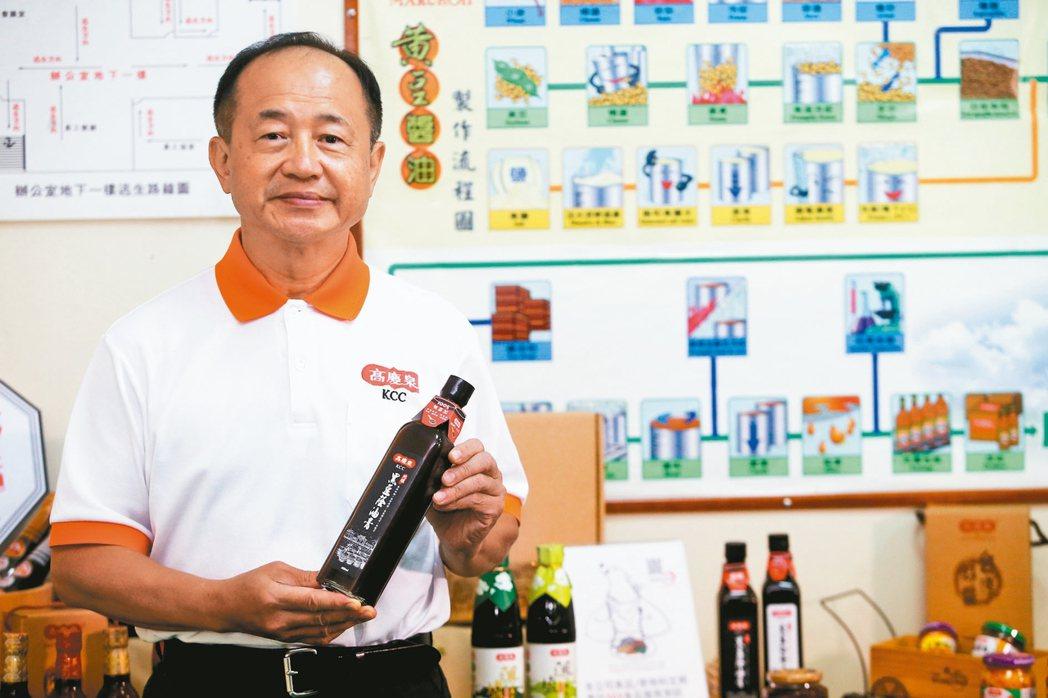 高慶泉醬油董事長高志堅