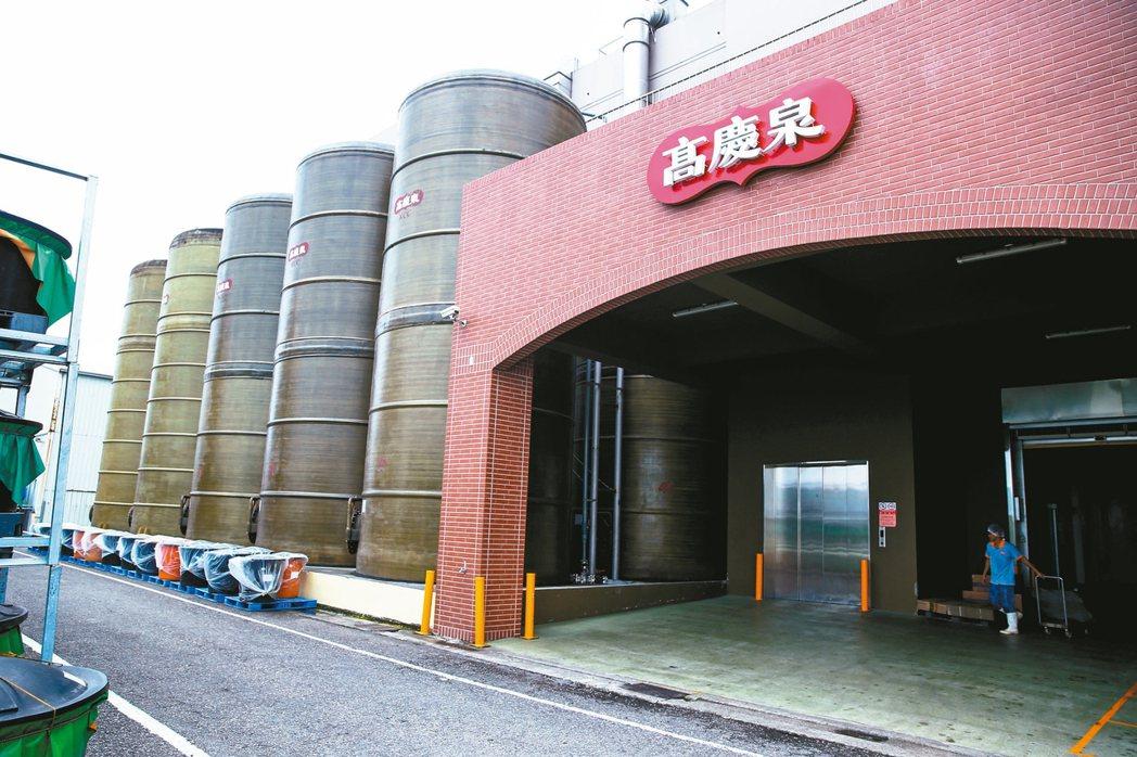 高慶泉醬油廠房。