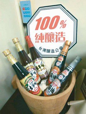 高慶泉產品。