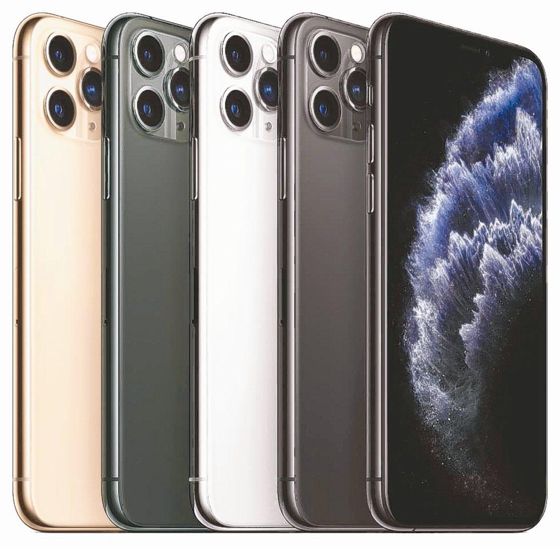 圖為蘋果新款iPhone 11、iPhone 11 Pro、iPhone 11 ...