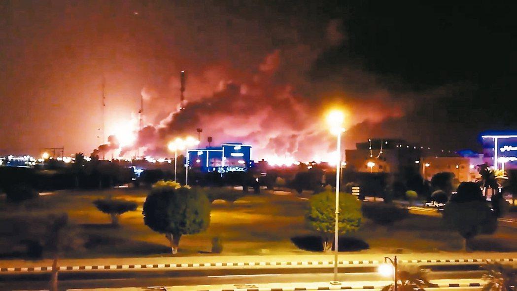 沙國全球最大石油處理設施遭無人機攻擊。 路透