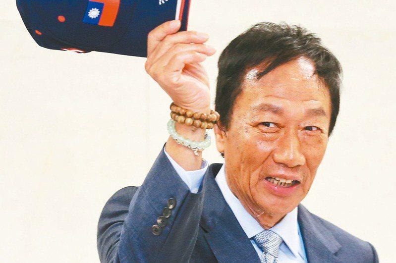 鴻海創辦人郭台銘(見圖)是否參選2020總統,最遲後天要亮出底牌,對決蔡英文總統以及高雄市長韓國瑜。 圖/聯合報系資料照片