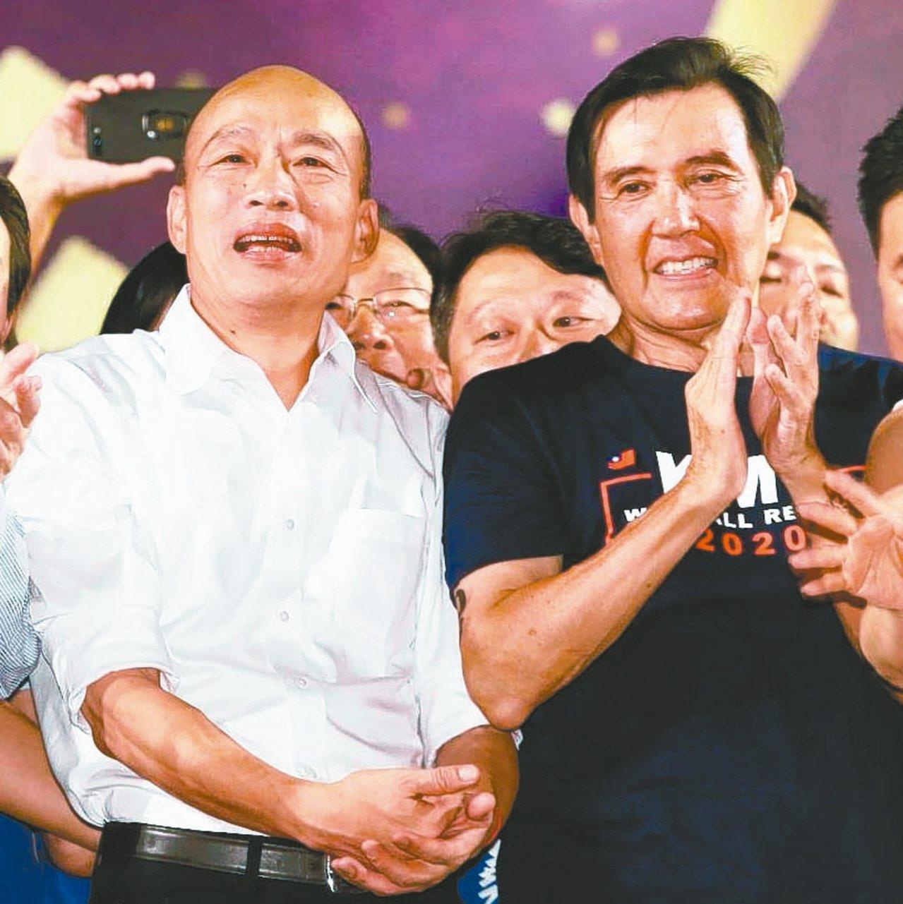 國民黨下午舉辦台商秋節聯誼茶會,馬英九(右)、韓國瑜(左)兩人互動備受關注。 ...