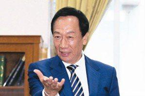 要選嗎?郭營:郭台銘還在政治與良心間掙扎