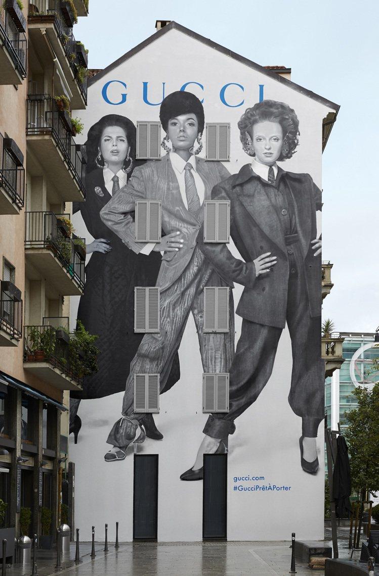 米蘭Largo la Foppa區Corso Garibaldi步行街的「Guc...