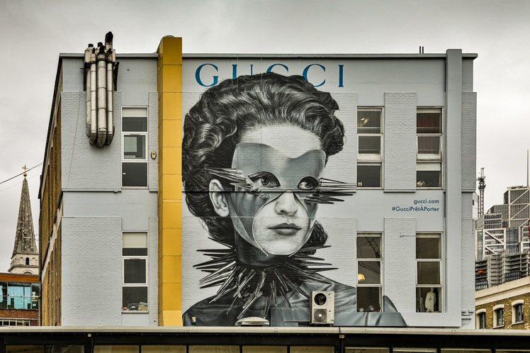 上東倫敦紅磚巷(Brick Lane)的「GucciPrêtÀPorter」藝術...