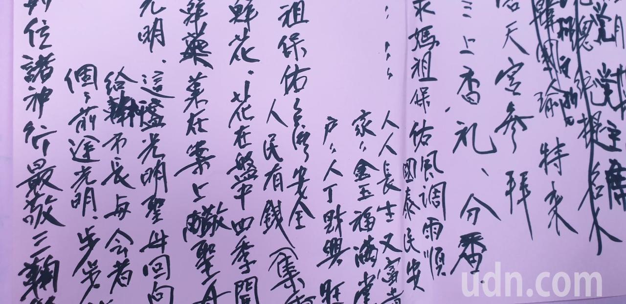 台中市浩天宮今天接待柯文哲時,司儀今天依參拜程序表喊,卻喊到昨天韓國瑜的稿「台灣...