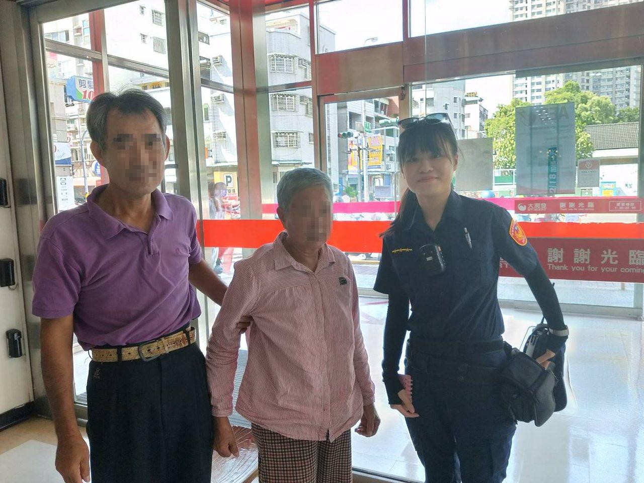高雄黃姓老婦昨天下午在鳳山區文化路上的大賣場徘徊,警方接獲報案到場察看,到場的王...
